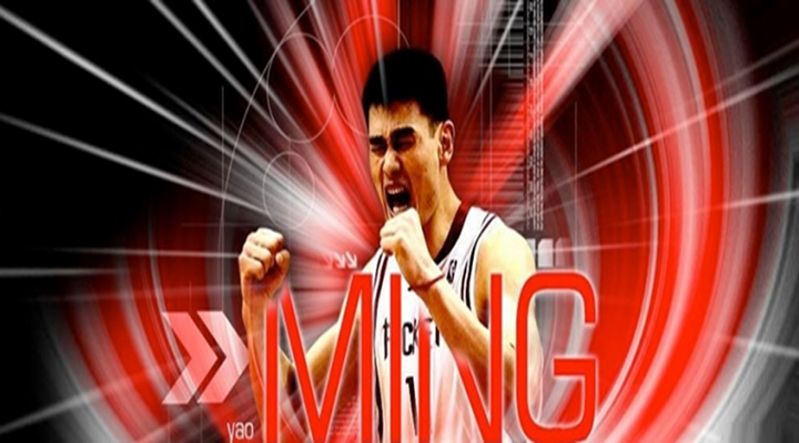 Global Icon & Chinese Hero: Yao Ming's Top 10 Plays of His Career [Video]