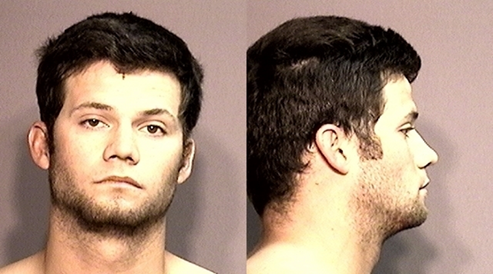 BoneHead: Drunk Missouri Baseball Player Assaults Student, Breaks into Student Center, Then Tries to Fight Cops