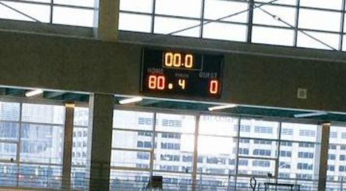 Girls' High School Basketball Game Ends With a Ridiculous Score of 80-0