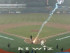 Korea-baseball-fireball-first-pitch